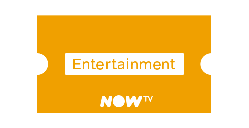 Now TV pass image